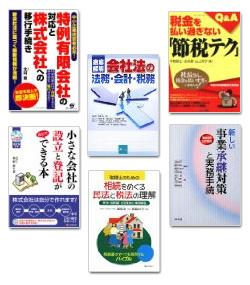 書籍と雑誌